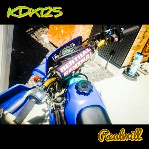 KDX125にゴールドのハンドルバー付けました