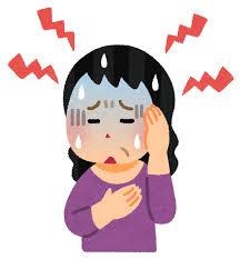 季節の変わり目に出る不調 頭痛、背中の張り、不眠