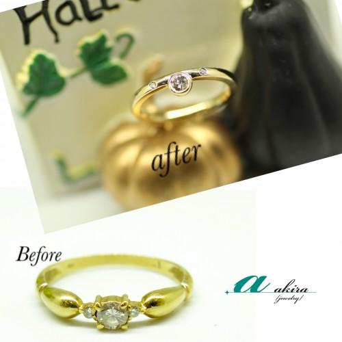 結婚指輪と重ね着けにリフォーム