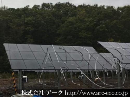 「浦河町」工事中太陽光発電現場情報を更新!