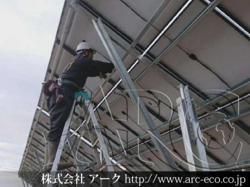 「厚真町」工事中太陽光発電現場情報を更新!