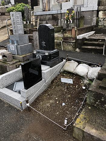 久保山市営墓地 K16区 「A」様