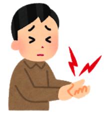 指がカクカクする時(バネ指)の治療