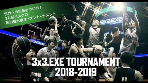 3×3.exe tournamentメディカルサポート