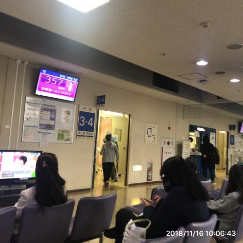名古屋医療センター診察