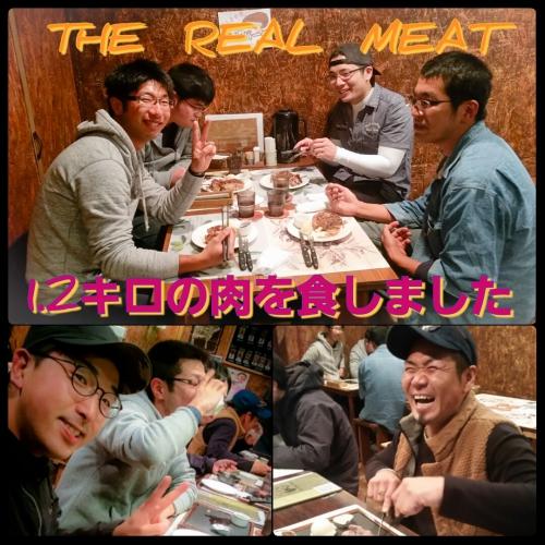 肉屋の肉を1.2キロ完食!!
