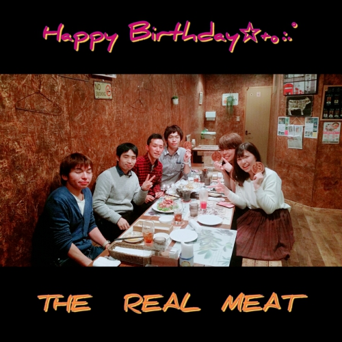 THE REAL MEATでbirthday会〜お誕生日〜
