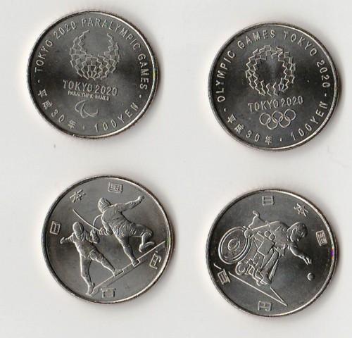 オリパラ記念100円硬貨頂きました!