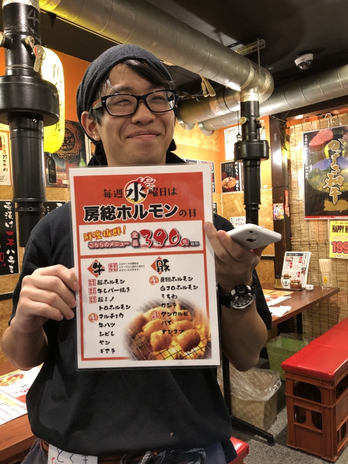 コスパ最強!!お得に【ホルモンの日】390円!忘年会受付中