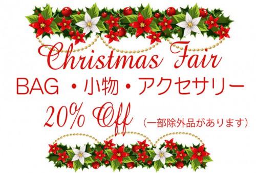 Christmas Fair開催中