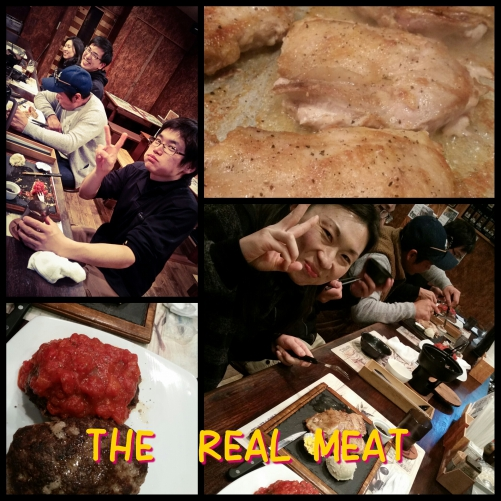 THE REAL MEATで1.5キロの肉完食