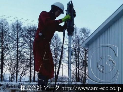 「新ひだか町」工事中太陽光発電現場情報を更新!