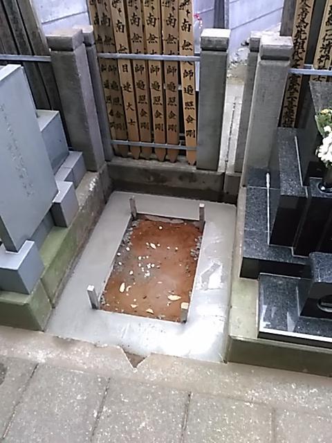 大口U様墓地