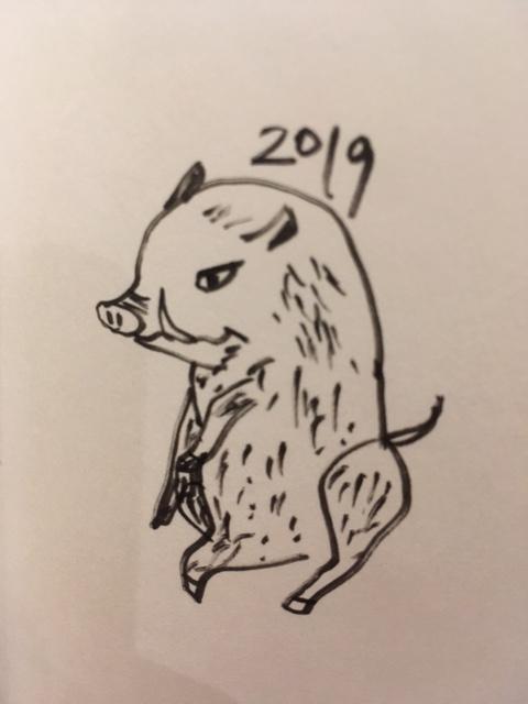 絵日記2018