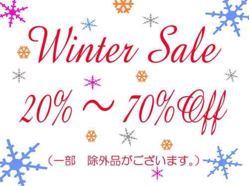 Winter Sale開催