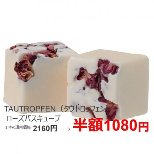 nitoroのオーガニック商品