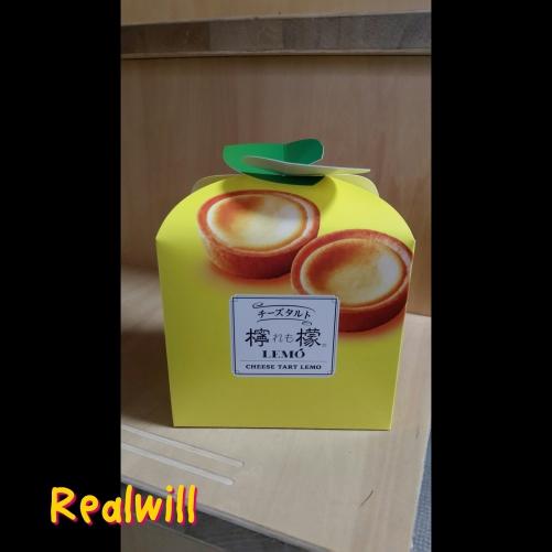 チーズタルト檸檬