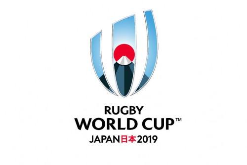 ラグビーワールドカップ2019日本大会開催