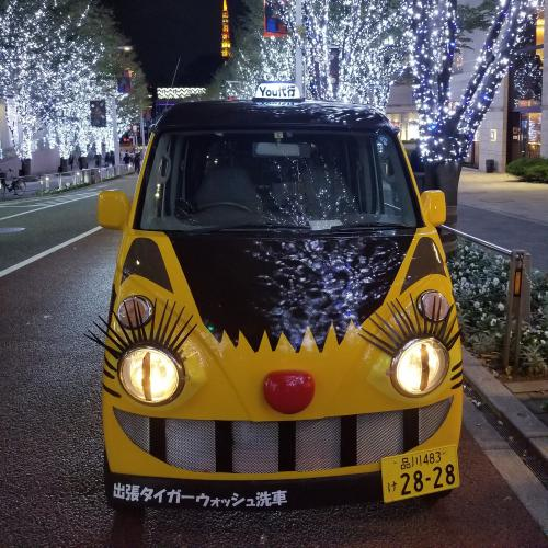 東京の運転代行