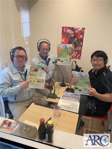 本日2月16日(土)17時HBCシンセンラジオステーション
