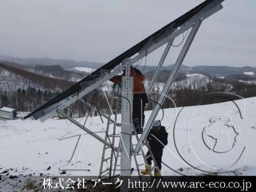 「佐呂間町」工事中太陽光発電現場情報を更新!