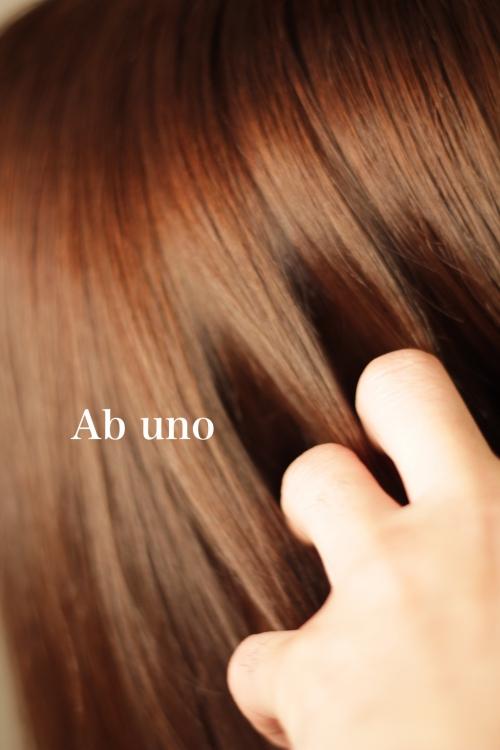 【アブウーノのブログ更新】『髪の透明感と艶感』