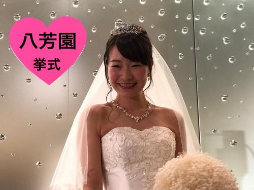 花嫁ブライダル体験