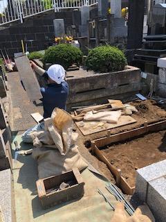 久保山墓地 K53区「T」さま