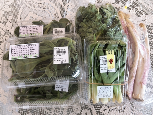 珍しい野菜達