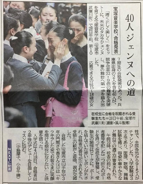新聞に!!