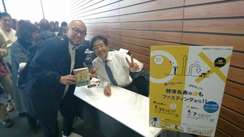 細胞環境デザイン学  山田豊文先生セミナー