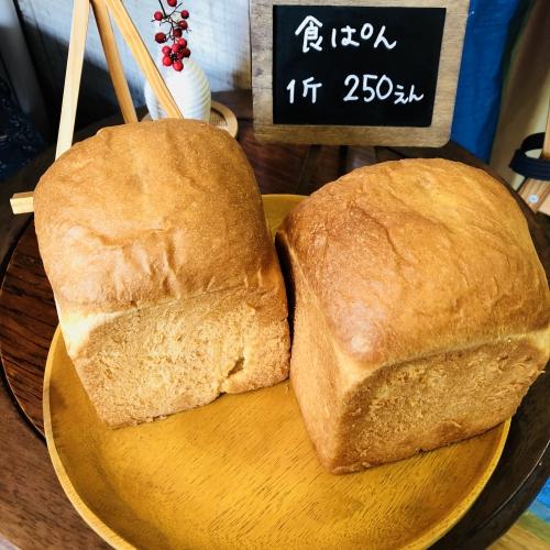 食パンの日のおしらせ。