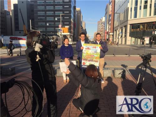 HBCテレビ今日ドキッ!生中継出演!道東土地強化買取り告知