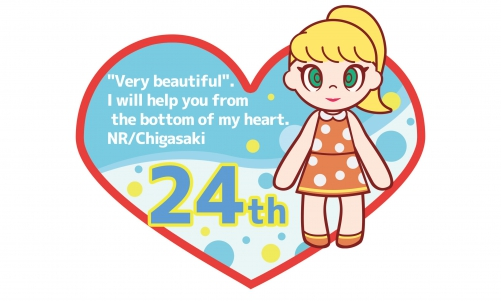 ナイスレポンド24周年ロゴ誕生❤️