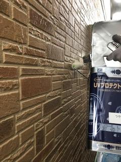 鶴ヶ島市でサイディングのフッ素クリアーを塗装しました
