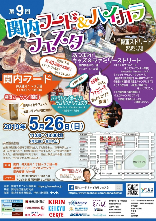 5/26店舗前にて、オ-ル500円