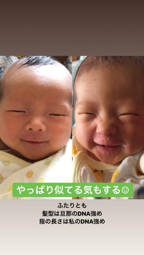赤ちゃんの笑顔に❤️