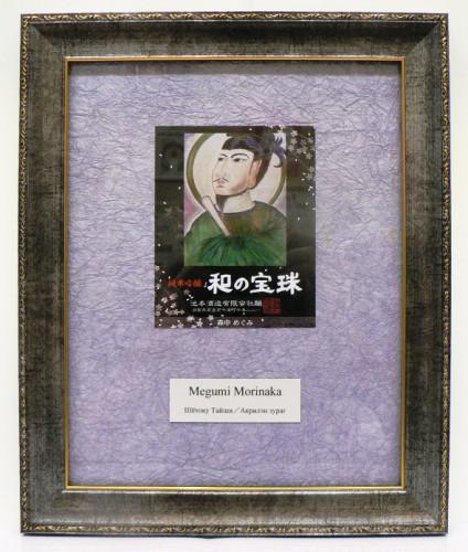 日本・モンゴル友好 改元記念アートラベル芸術祭