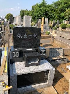 K57区「F」様、久保山墓地