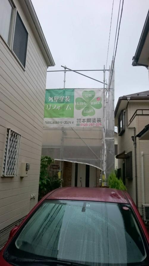坂戸市で屋根・外壁高圧洗浄してきました