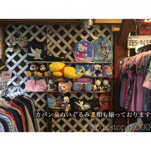 店内にはカバン、ぬいぐるみ類も揃っております(^^)