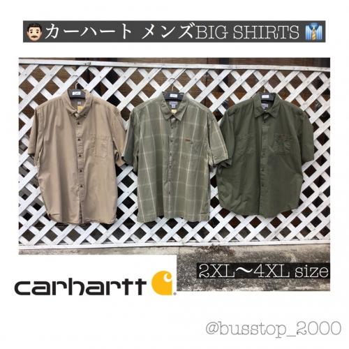 Carharttの大きなサイズの半袖シャツ入荷です!