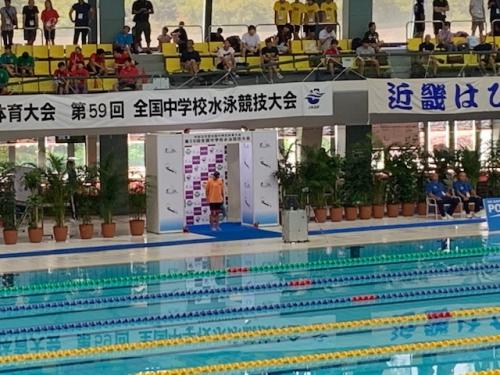 全国中学水泳競技大会 二日目