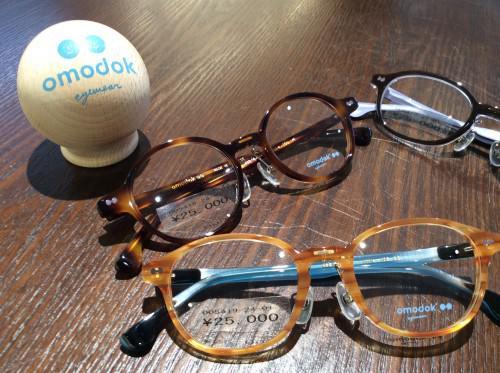 オモドック取扱い店舗 眼鏡 神奈川 鎌倉 横浜 藤沢