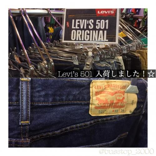 501Levi'sジーンズ入荷しました!