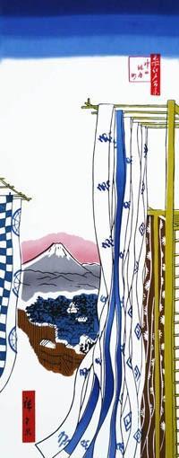 浮世絵師・歌川広重の名所江戸百景てぬぐい その三