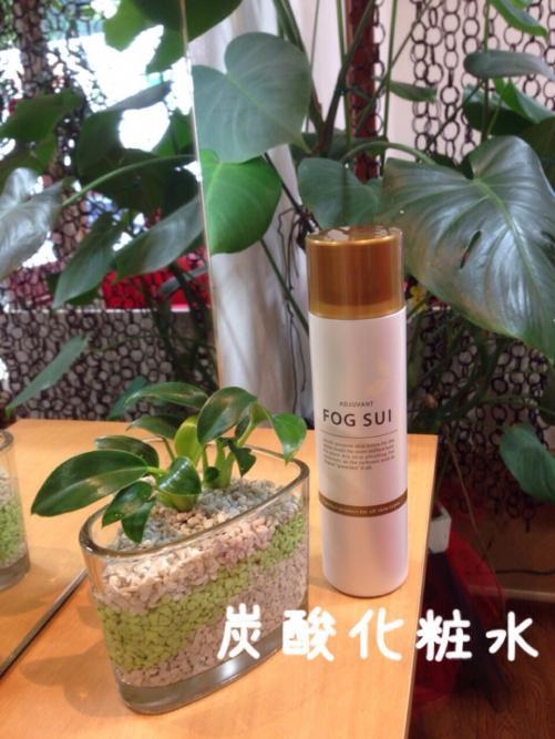 炭酸化粧水で潤いチャージ(≧∇≦)