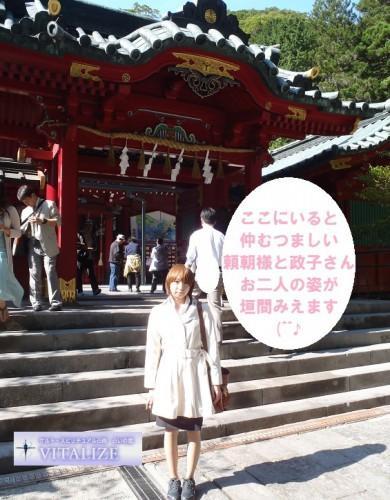 二人の絆〜恋と愛絆の神社