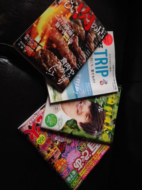 夏な雑誌‼︎美容院は雑誌の宝庫‼︎