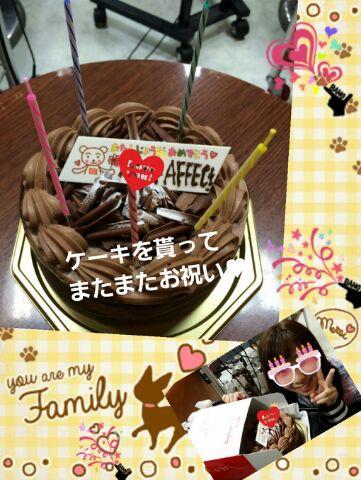 AFFECtのお誕生日続きd(⌒ー⌒)!